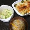 タラのパン粉焼き、レタスサラダ、スープ