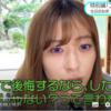 モーニング娘。 生田衣梨奈さん、栗花落カナヲのコスプレの感想とか