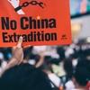 香港の高校生から聞いたデモの裏側