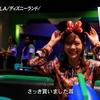 乃木坂46のジコチューで行こう!を聞いて笑顔になった話