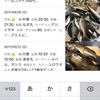 Styary 1.11をリリースしました。日記の検索、絞込ができるようになりました