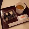 おにぎり2個。羽田空港国内線第1旅客ターミナル「蔵一」