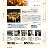 神戸新聞、「震災17年ブログ」開設 二つの大震災を繋ぐ