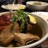 【すあげ】札幌スープカレー人気店 ゴロゴロ肉と野菜のスープカレーレポート メニュー料金