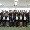 平成29年度 新入社員入社式を開催いたしました