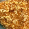 ローソンの「Lチキ チーズ燻製風味」を食べました