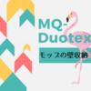 【scope MQ Duotex / プレミアムモップ】期間限定で1,100円オフ!グッと背中押してくれますねぇ。我が家の収納方法→モップを壁から離してみる!