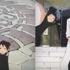 京騒戯画 ♯3「長男と愉快で科学な仲間」