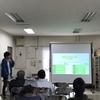 【2/12】奄美CSAプロジェクトvol3(後半)