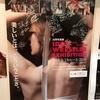 よく出来たポートレートはまるで写真家による絵画だ/女性の肉体のかわいさ・かっこよさを突き詰めるスリリングな展示「アイドルレスラー展」