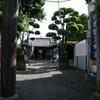 小倉から熊本へ