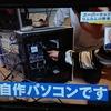 小6息子くんと私NHKの番組に出ました