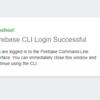 firestoreのサンプル「quickstart-js」を試した(がローカルでの動作確認に失敗した)