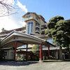 伊東旅行復路:伊東→鎌倉