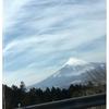 箱根タビ 2017 冬 その壱