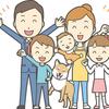 独立、家族をどうやって説得する? 家族説得を成功させる3つのポイント