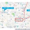神保町から「スタバ」が消えた日(※2020年2月27日都営神保町駅店オープンしました)【スターバックスの企業戦略仮説】