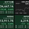 【ドキプラの🇺🇸米国株】6月9日 金利が⤵️😊