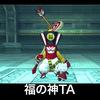 テンの日!福の神TA Ver.2021.02.10