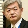 【みんな生きている】お知らせ[平成30年度拉致問題講演会]/NNN