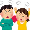 夫(妻)や他人の物はかってに捨てない・片付けない。離婚の原因に