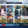 Fate/Grand Order (FGO)