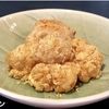【30円で手作りわらび餅】レンジで簡単!節約お菓子レシピ♪