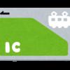 「IC乗車カード(Suica/PASUMO)」を簡単な英語で説明する