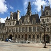 #Hotel de Ville Paris パリ市庁舎を見るなら9月の第3週末が絶対お勧め!