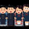 【高等養護学校・高等支援学校・特別支援学校】受検の季節【落ちた】