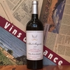 #065 V2009 Aile d'Argent, Bordeaux <エール・ダルジャン、ボルドー> ¥15,000