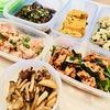 食生活の見直し 作り置きお弁当のおかず6品をつくる