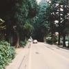 毎日更新 1984年 バックトゥザ 昭和59年8月27日 日本一周 バイク旅  24歳  ホンダCL400 タイムスリップブログ シンクロ 終活
