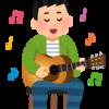 年をとっても小沢健二さんの曲を聴くということ