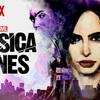 Netflix「ジェシカジョーンズ」観た話。