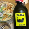 玉乃光 純米吟醸TAMA