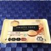 『スィーツ豆腐カスタード風味』を食べてみました(^o^)