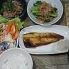 累計4.3㎏減量 こんにゃくご飯でダイエット挑戦中 29日目