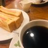 大阪で愛されている有名喫茶店\(^o^)/