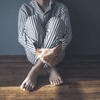 誰でもなる可能性のある「足むずむず症候群(レストレスレッグス)」を7つの方法で自力で治療してみる!