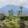 <節約旅行>鹿児島・桜島へ(初日)~名勝・世界遺産「仙巌園」