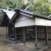 廃絶から再び立ち上がった 木古庭の里の神明社(葉山町)