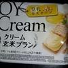 『クリーム玄米ブラン』を初めて食べてみた