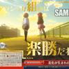 今日のカード 10/4 ワートリ編