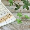 【ブログ運営報告】ブログ開設3か月!!PVと収益の推移。