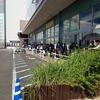 SKE48 「意外にマンゴー」ミニ握手会@イオンモール木曽川の状況!