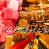 【浜松町】漁船をイメージした店内で美味しいマグロ!!海鮮好きにオススメのニッポンまぐろ漁業団