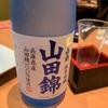 特撰 白鶴 純米吟醸 山田錦(兵庫県 白鶴酒造)