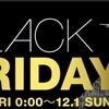 BLACK FRIDAY〔国内線 500e JALポイントプレゼント!キャンペーン〕 - JAL国内線