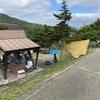 アルカディアビレッジ.2:炉付きキャンプサイト